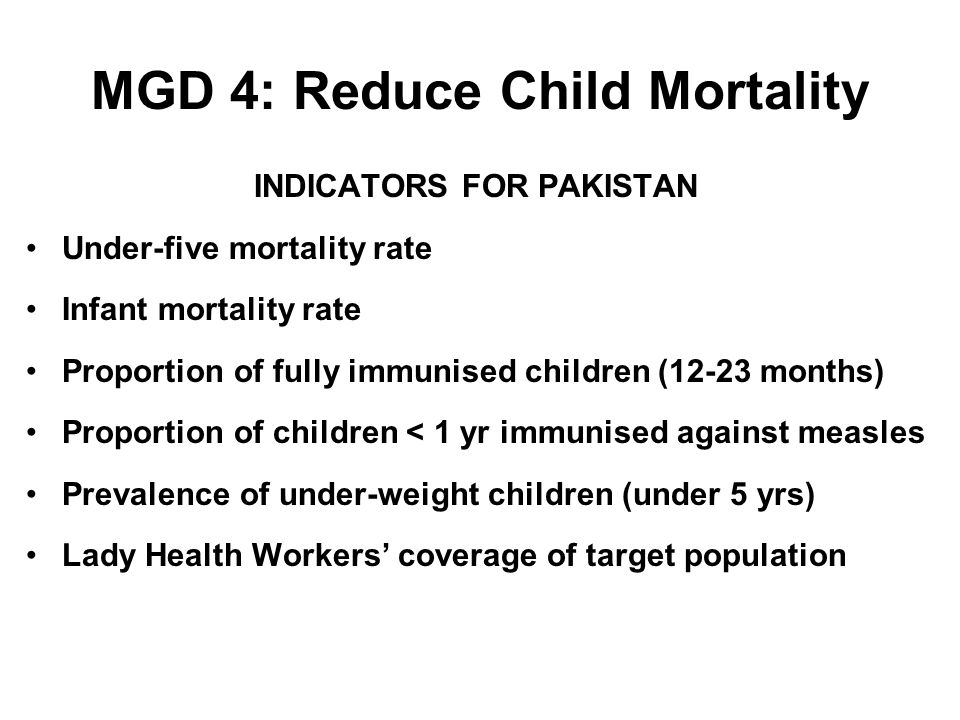 MGD 4: Reduce Child Mortality
