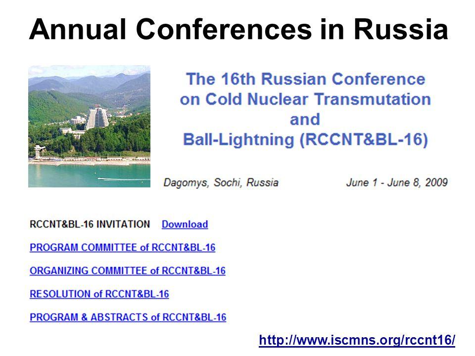 Annual Conferences in Russia
