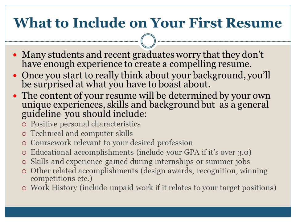 What To Include On Your First Resume