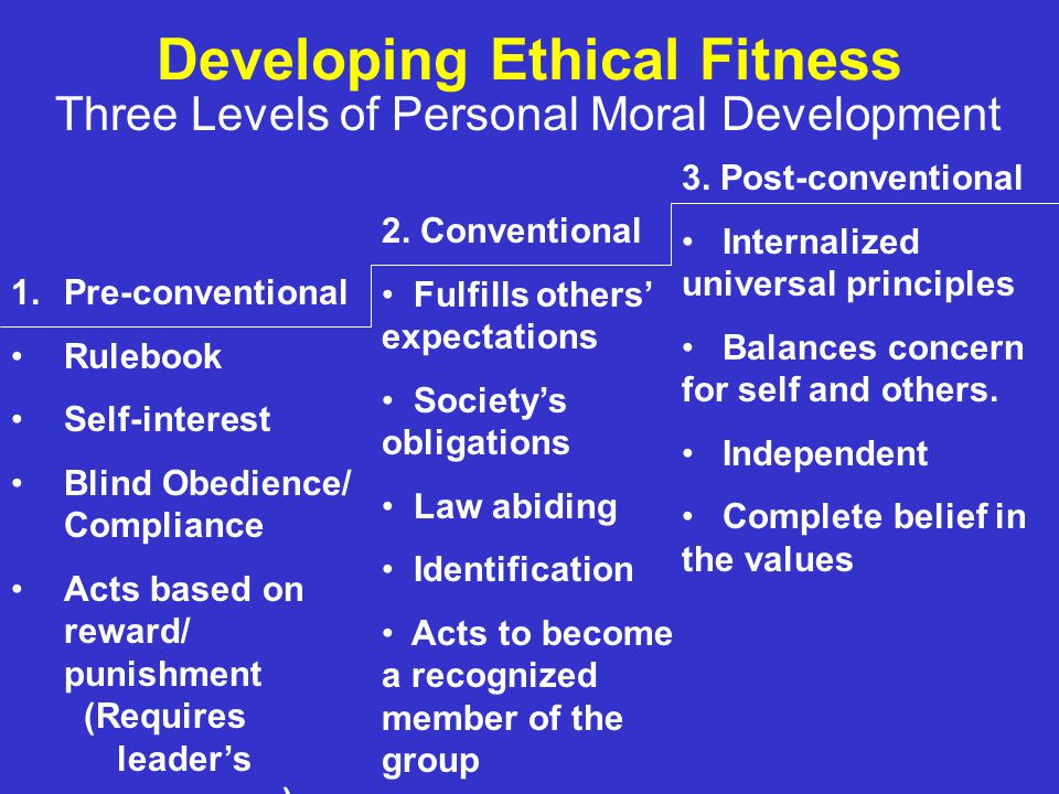 personal values and ethical standards How important is the source of ethical standards in business decision making a large portion of the study of ethics deals with the approach or source of the principles or standards to be used for ethical decision making in business.