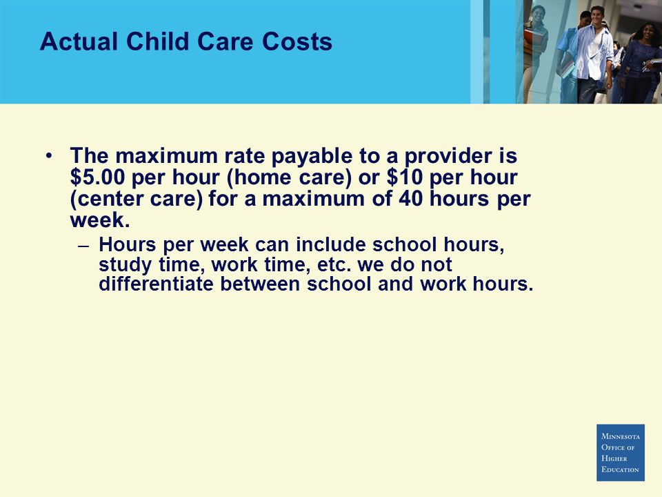 Actual Child Care Costs