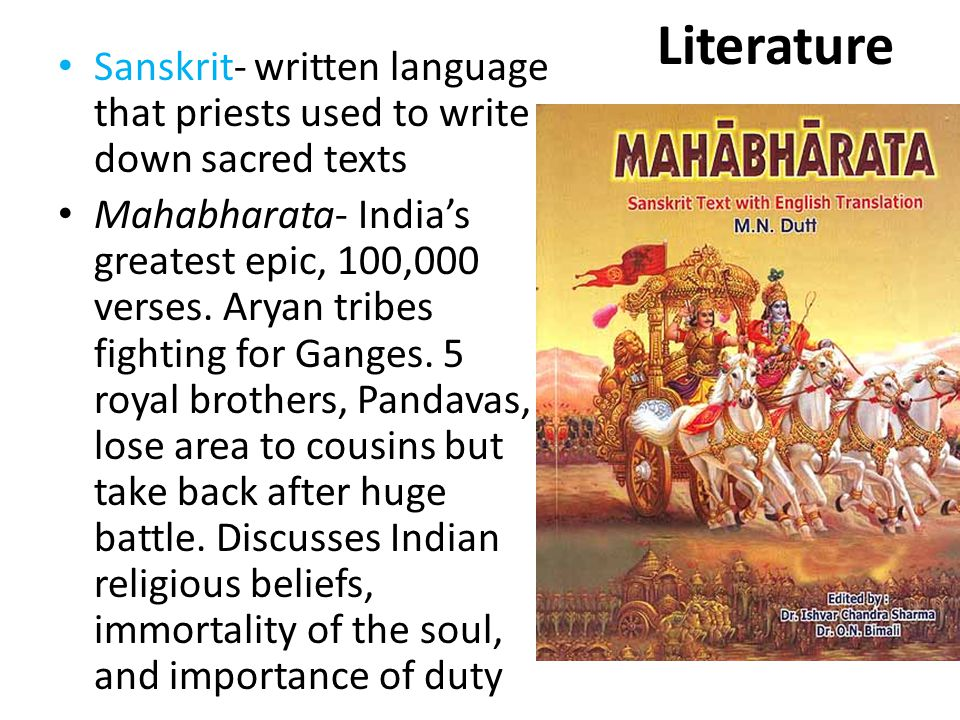the story of rama and the sanskrit language Ramopakhyana - the story of rama in the mahabharata: a sanskrit independent-study reader 1st edition.