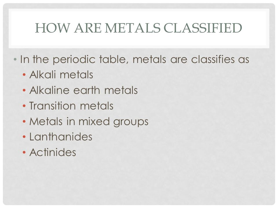 How are metals classified