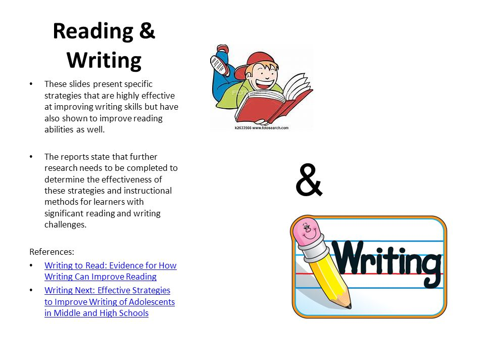 does reading help writing