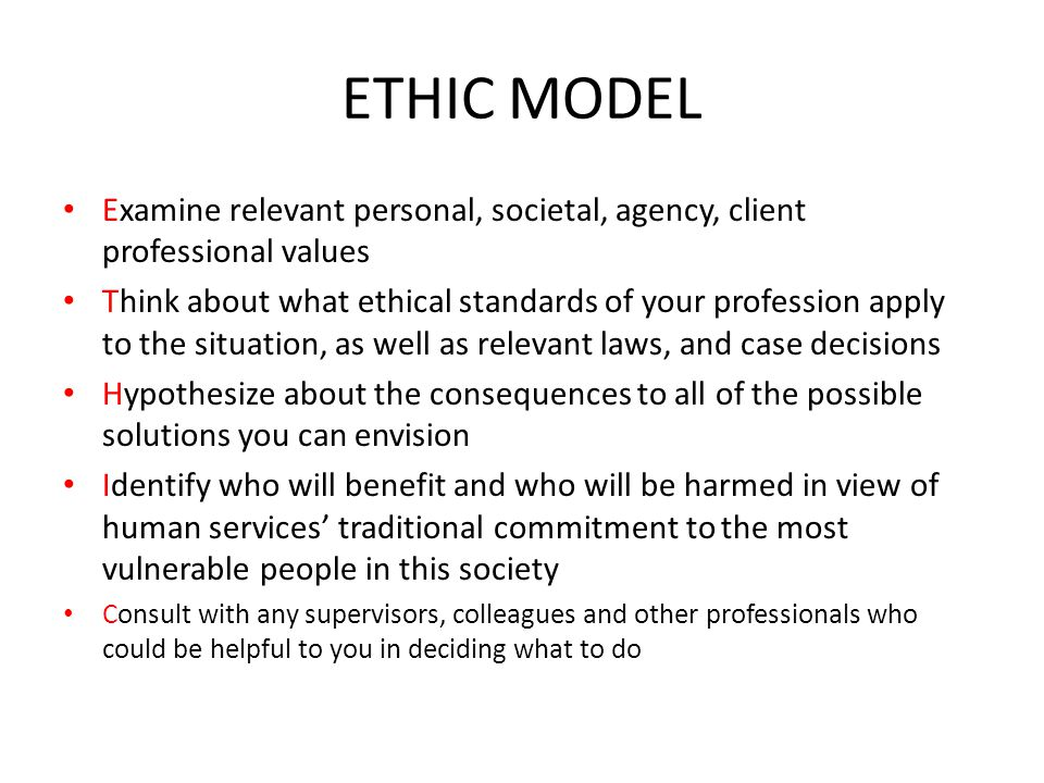 HUS 510: Legal and Ethical Issues in Human Services: Module 1: Personal Values