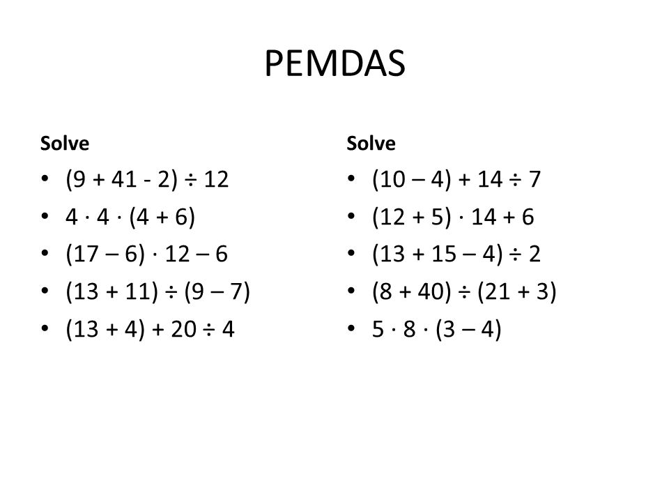 Rounding and PEMDAS Practice Problems - ppt download