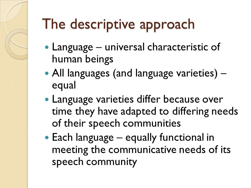 Understanding Prescriptive vs. Descriptive Grammar