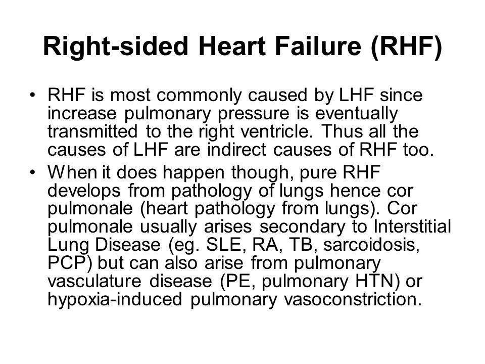 nur 588 lesson plan congestive heart failure The merkin series on innovation in care delivery treating congestive heart failure and the role of payment reform lessons from duke university health system and.