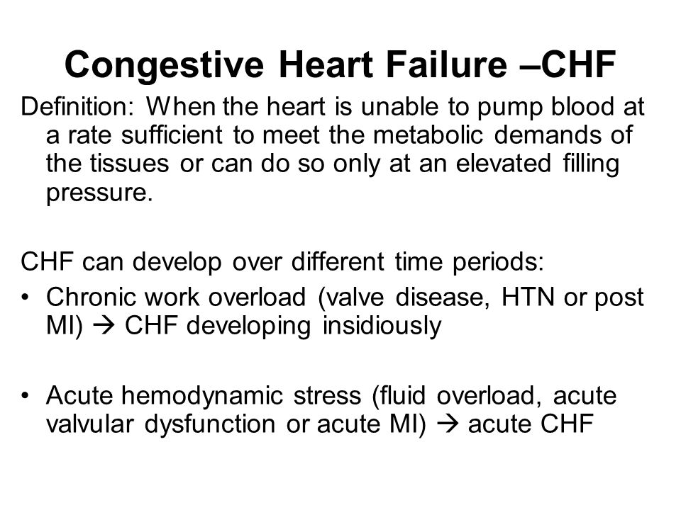 ethical issues with congestive heart failure