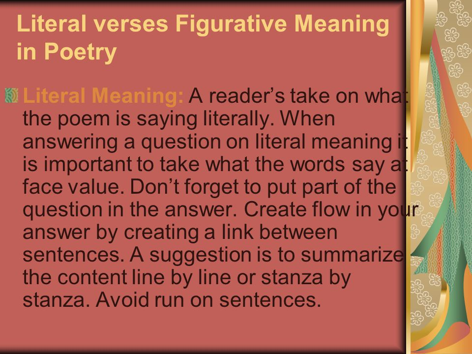Literal verses Figurative Meaning in Poetry