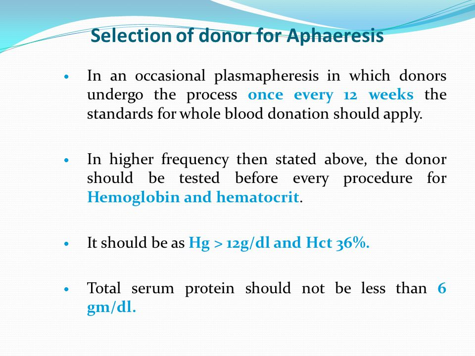 Selection of donor for Aphaeresis