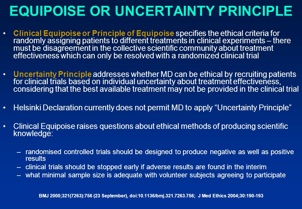 decision of uncertainty essay Nurses, like all healthcare professionals, use reasoning and judgment to make  decisions in doing so, they must grapple with irreducible clinical uncertainty.