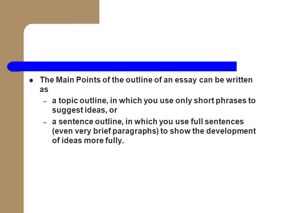 4 points of an essay