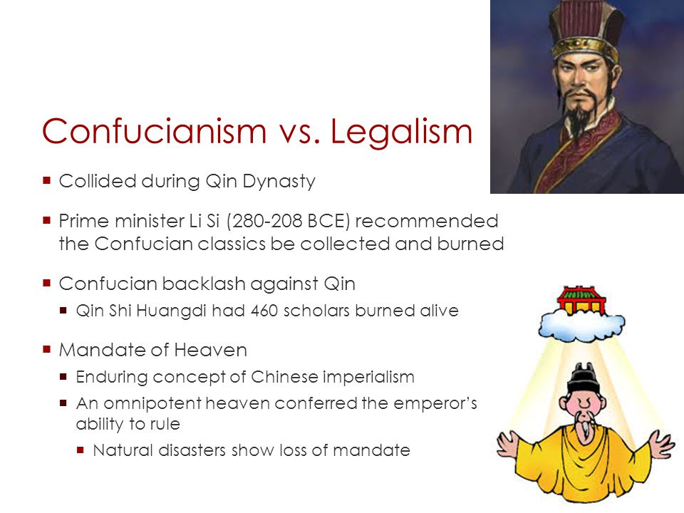 confucianism vs. legalism essay Confucianism, daoism, and legalism essays: over 180,000 confucianism, daoism, and legalism essays, confucianism, daoism, and legalism term papers, confucianism, daoism, and legalism research paper, book reports 184 990 essays, term and research papers available for unlimited access.