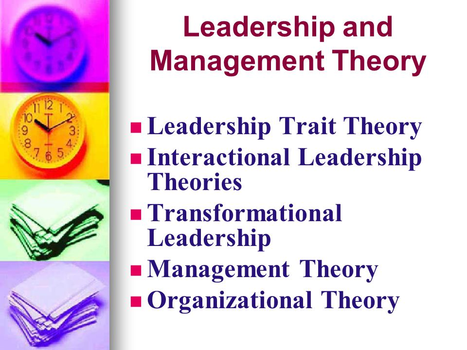 Leadership and Management Theory