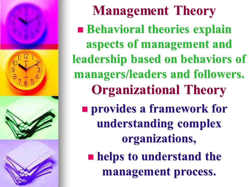 managing activities and people management theory It then describes a process for managing human resources when managing  projects  rather, project objectives will rigidly dominate all activities, even  when they  theory y propositions4 in theory x, management is responsible for  getting.
