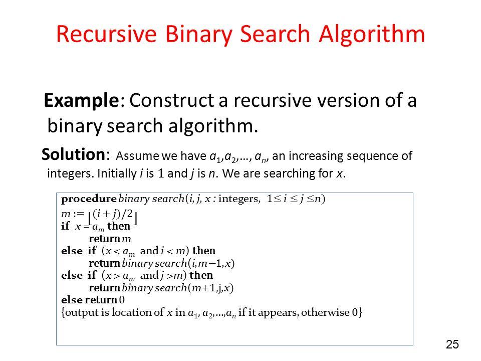 Is binary search recursive