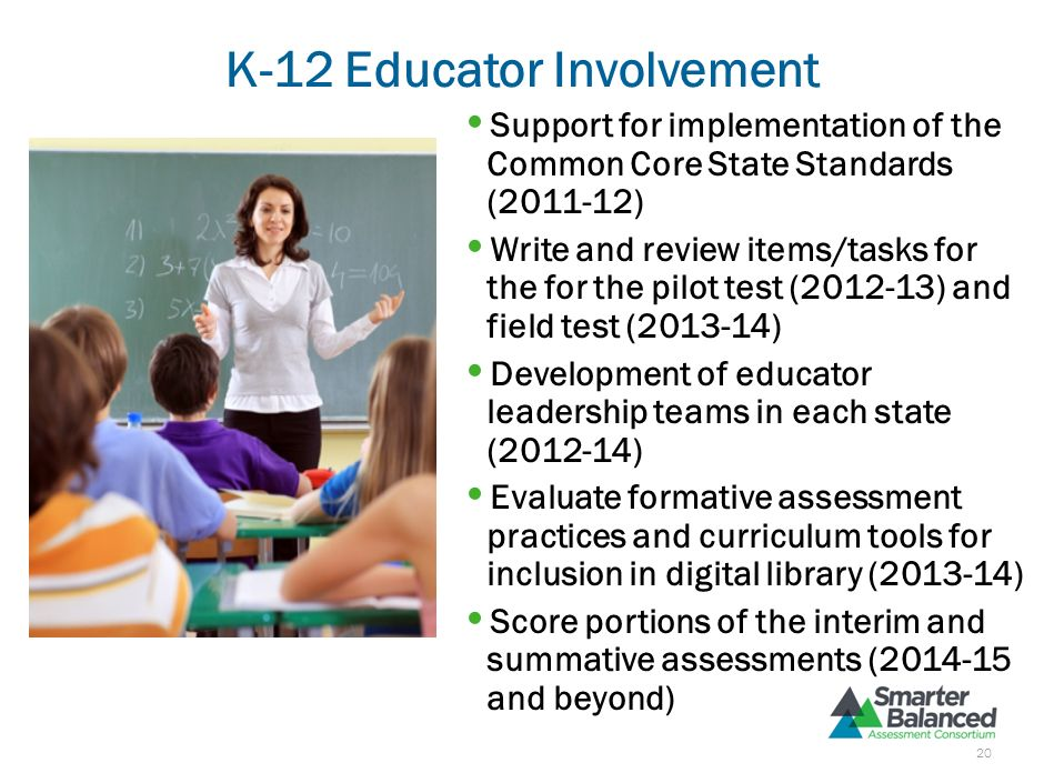 K-12 Educator Involvement