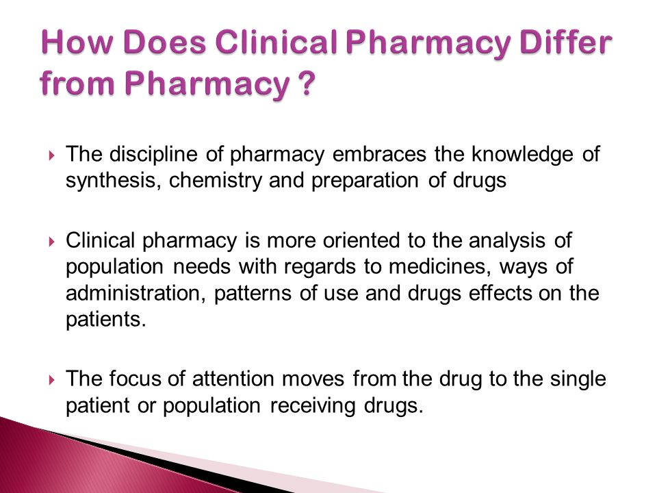 How Does Clinical Pharmacy Differ from Pharmacy