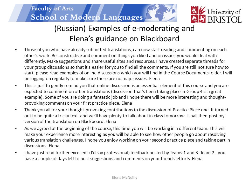 (Russian) Examples of e-moderating and Elena's guidance on Blackboard