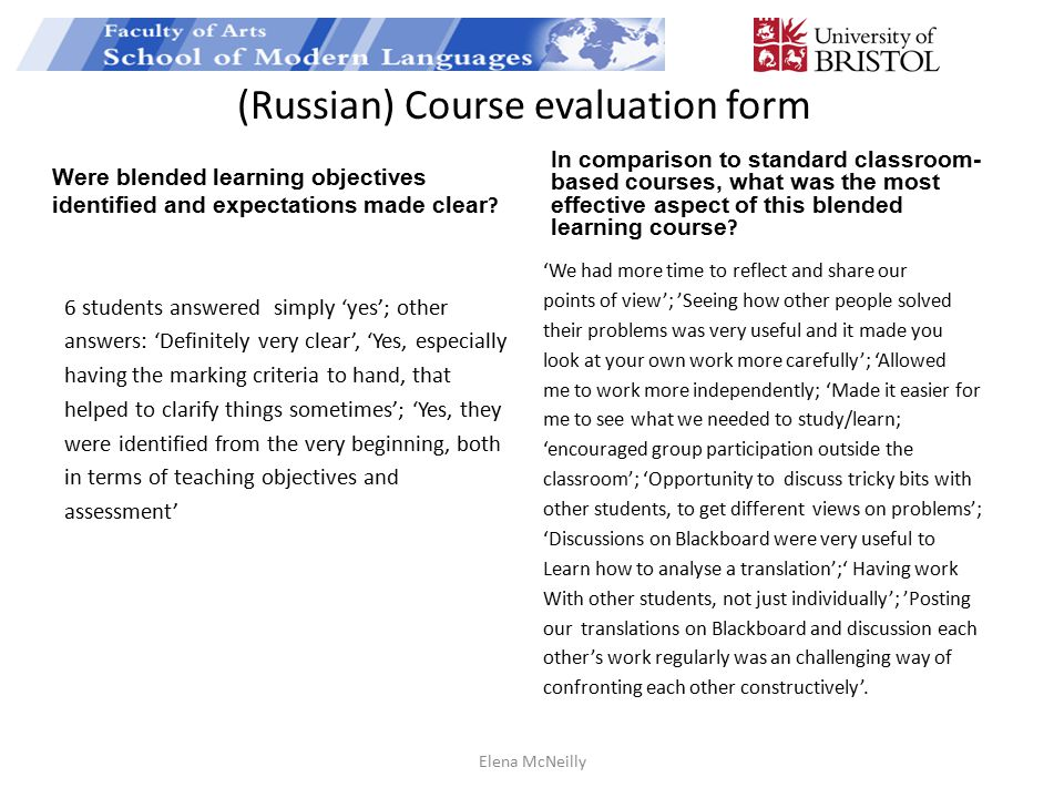(Russian) Course evaluation form