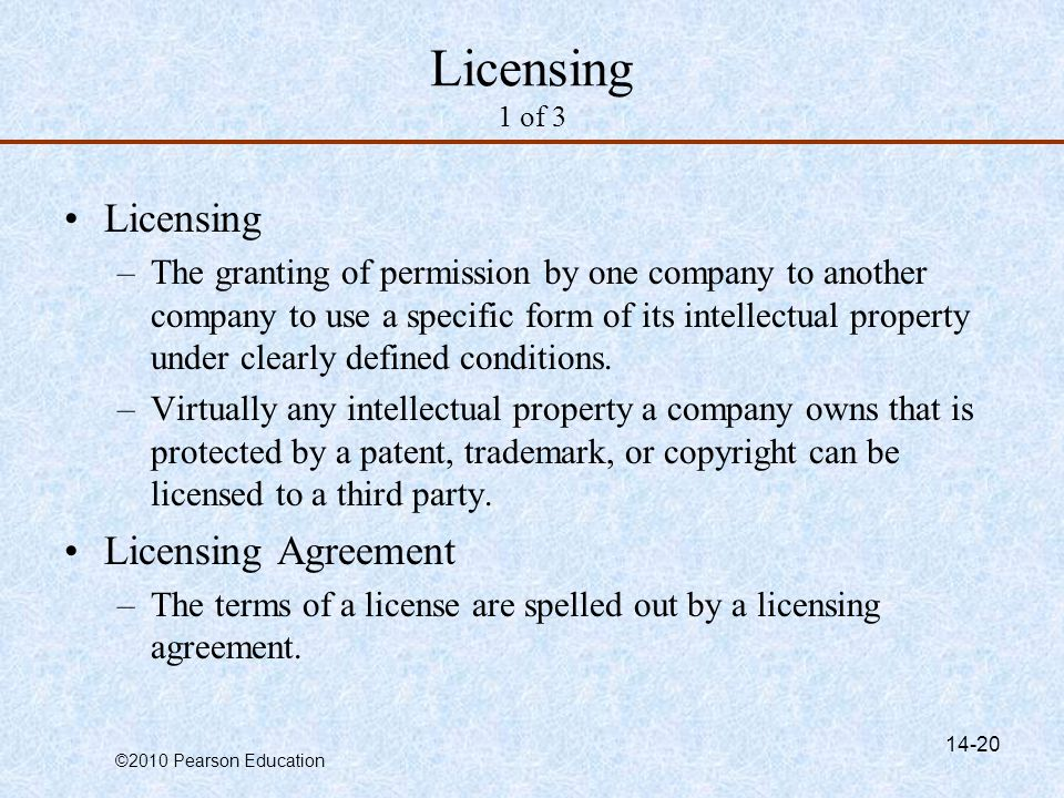 Granting Language In Patent License Agreements An Mandegarfo
