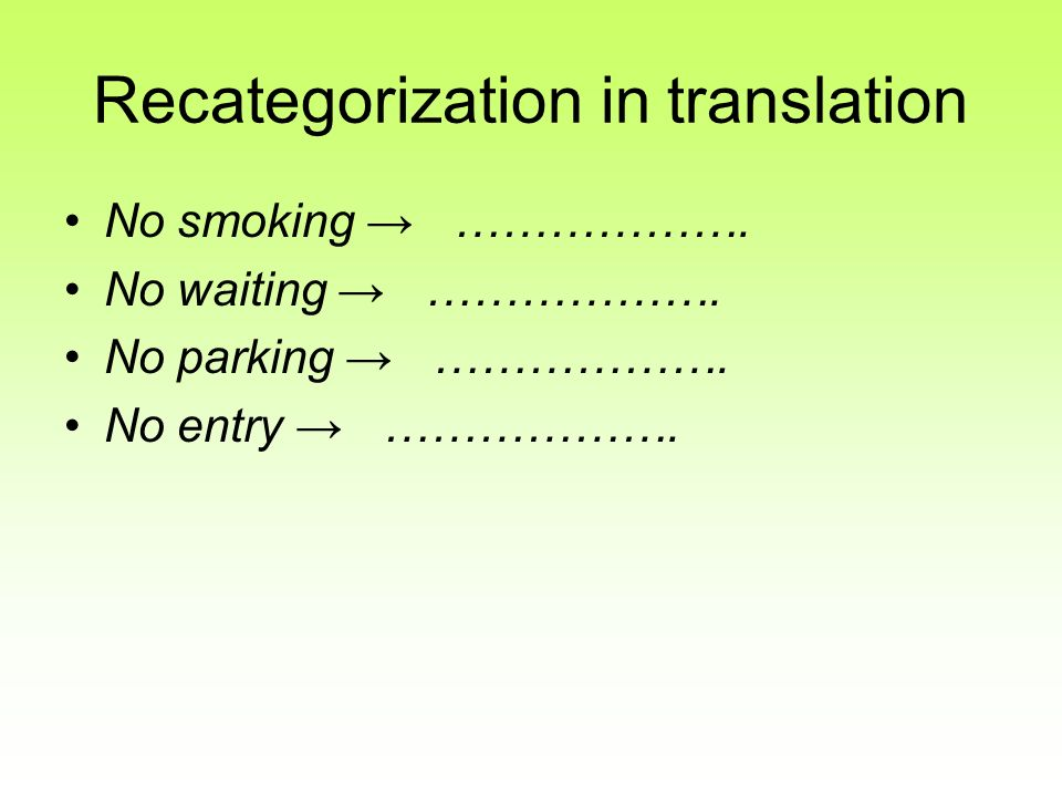 Recategorization in translation