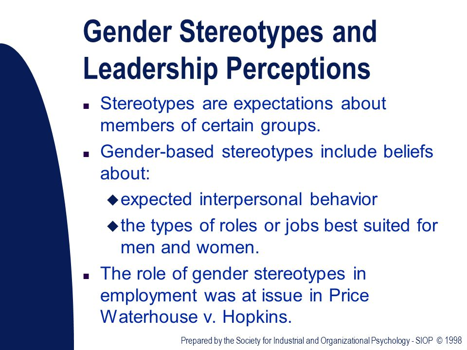 star trek gender sterotypes essay This essay explores the representation of young women in the media and discusses notions star trek into darkness (2013 though gender is the focus.