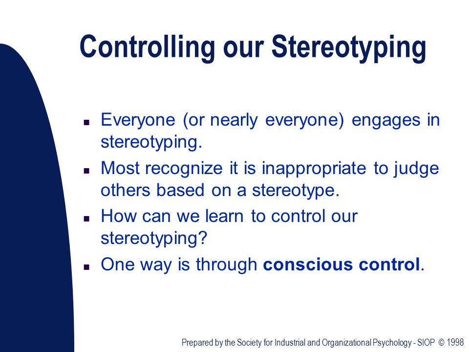 Stereotyping in an organisation