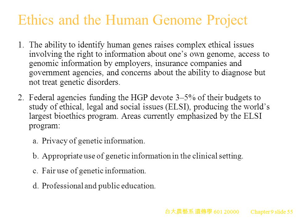 Essay about Morality And The Human Genome Project