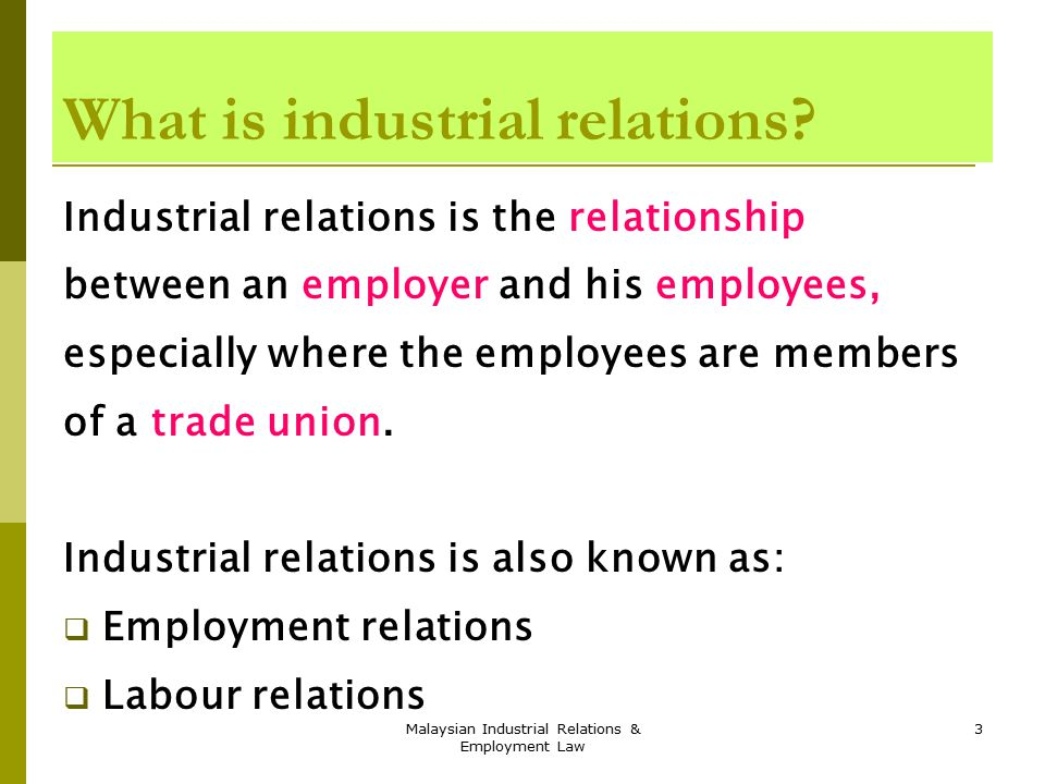 which act governs the relationship between employers and trade unions
