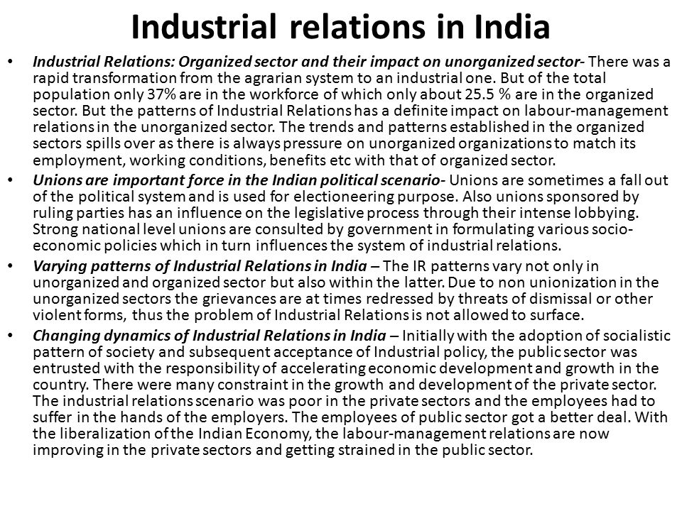 industrial relations in public sector banks in india India: industrial policy, liberalization and impact  the 1956 resolution had reserved 17 industries for the public sector the 1991 industrial policy reduced this .