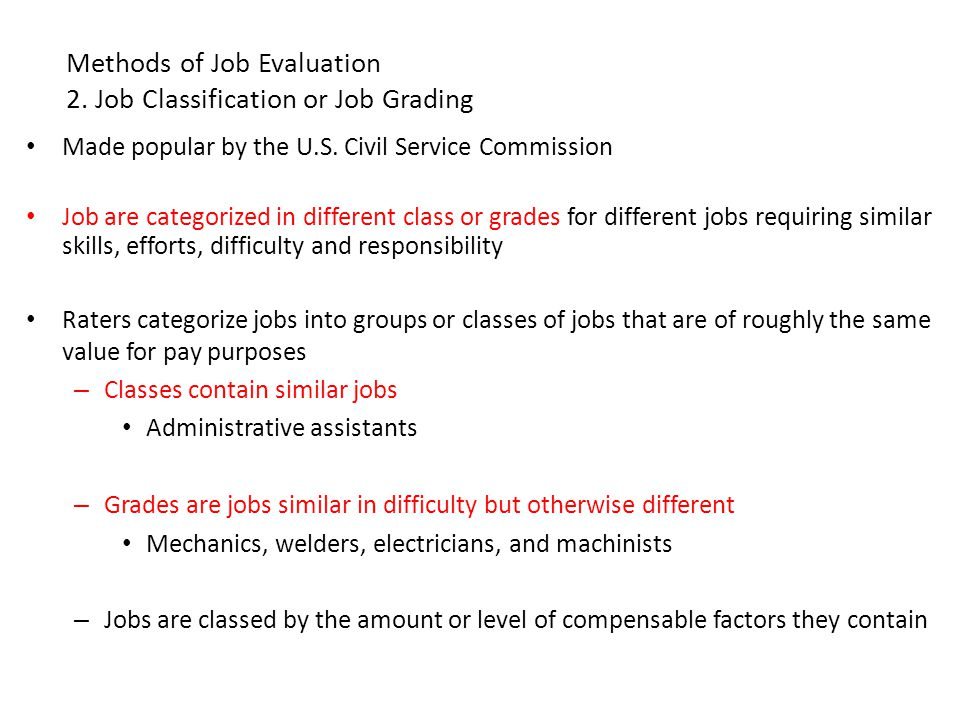 compensable factor scale for administrative skills Compensable factors  verbal and written skills  transfers technical or  administrative knowledge to others through formal or informal.
