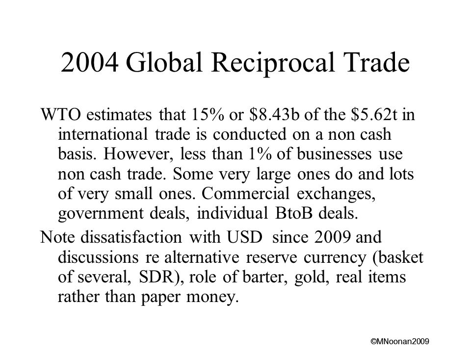 2004 Global Reciprocal Trade