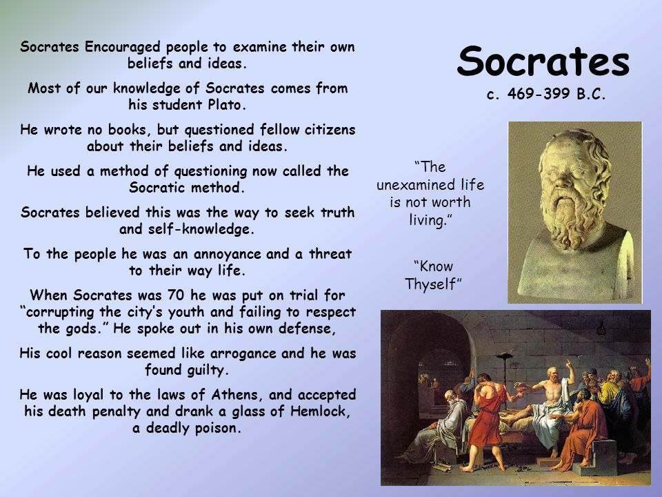 socrates is not guilty After some deliberation, the jury finds socrates guilty by a vote of 280 to 221 the only surprise that socrates registers is that the vote was so close: he expected to lose by a much wider margin meletus has proposed the death penalty, and socrates is invited to propose an alternative form of .