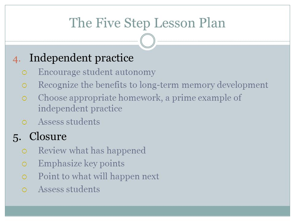 5 Step Lesson Plan Template Gallery Template Design Free Download