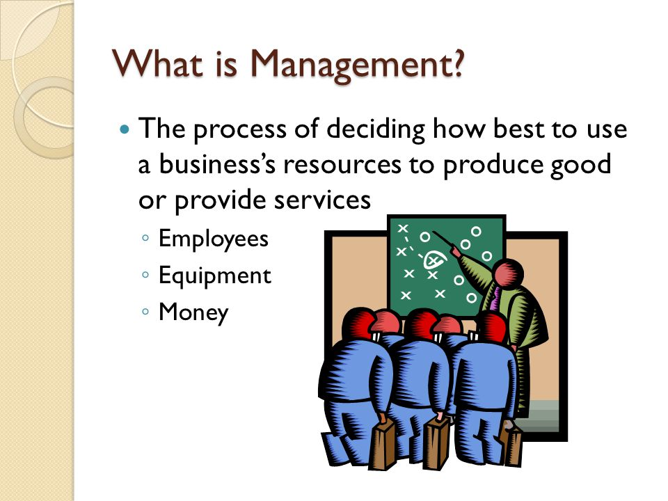 the business management procedures in the modern companys goals The creation of a broad statement about the company's values, purpose, and future direction is the first step in the strategic-planning process the vision statement must express the company's core ideologies—what it stands for and why it exists—and its vision for the future, that is, what it aspires to be, achieve, or create.