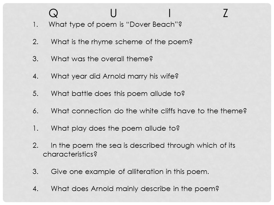 a comparison of the poems dover beach and the second coming