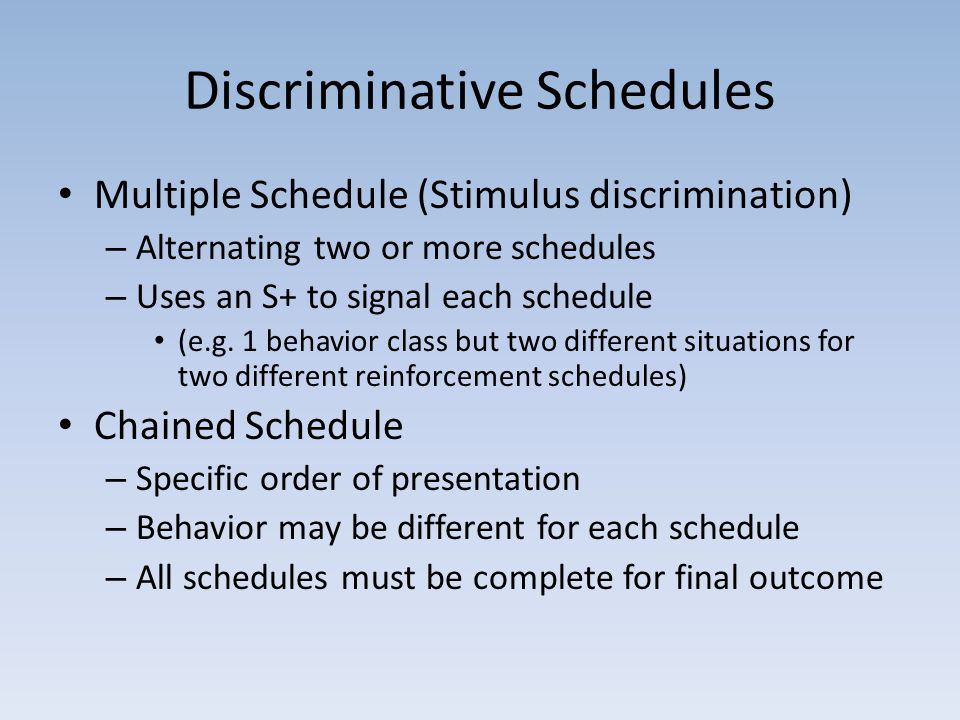 Discriminative Schedules