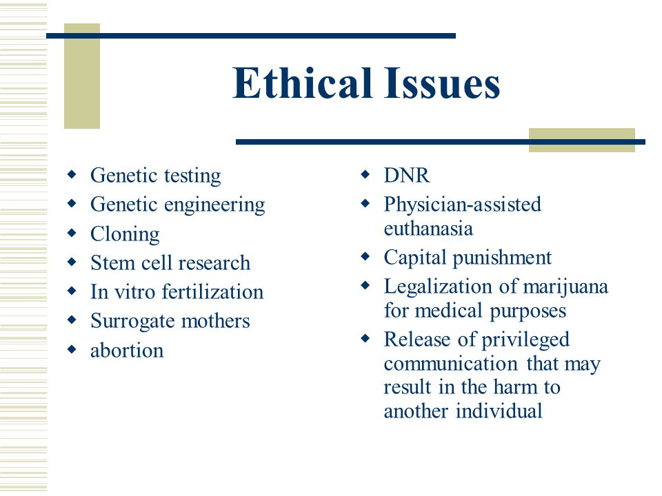 the ethical implications of cloning However, both reproductive and therapeutic cloning raise important ethical issues, especially as related to the potential use of these techniques in humans.