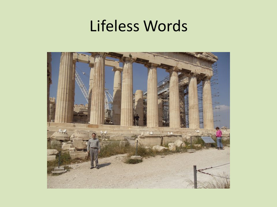 Lifeless Words
