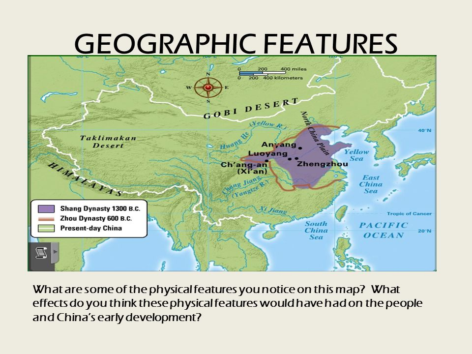 ancient china geography essay Ancient egypt vs ancient mesopotamia essay and the geography of the civilization essay religion in ancient china and egypt.