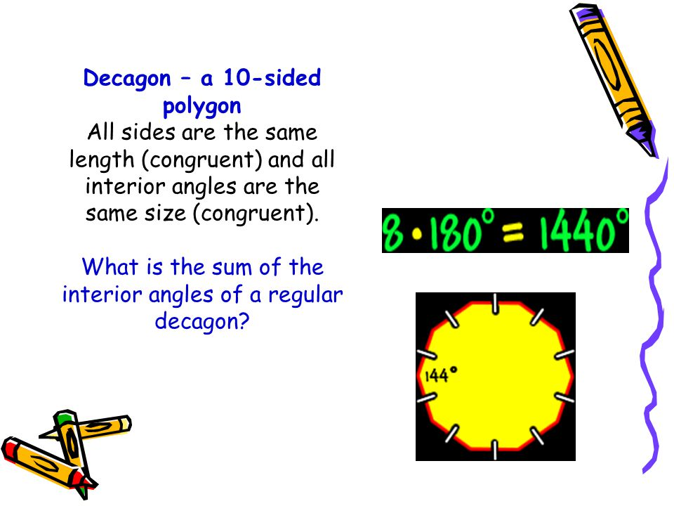 Polygons A many sided figure ppt download
