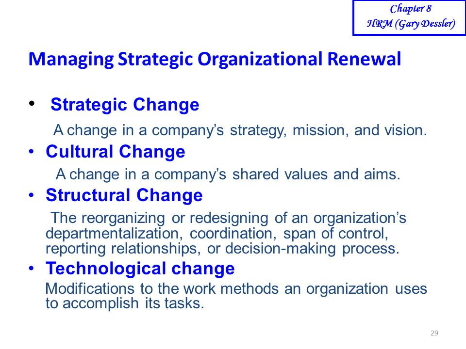 strategic renewal of organizatio Strategic design, technology, culture, and organizational strategy may not be able to sustain them  renewal, and success to the organization some management theorists argue that effective strategy, culture, efficient work processes, and.