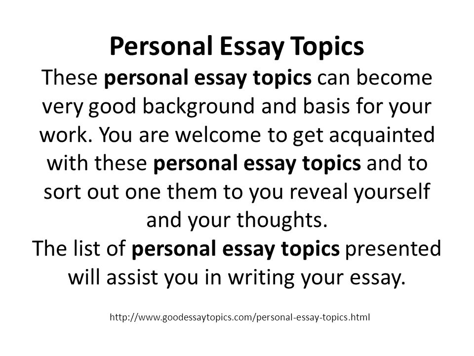 personalized essays Do you want to complete your paper with custom writing service never be concerned' only hire our professionals for outstanding solutions.