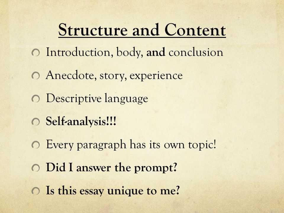 self introduction college essay