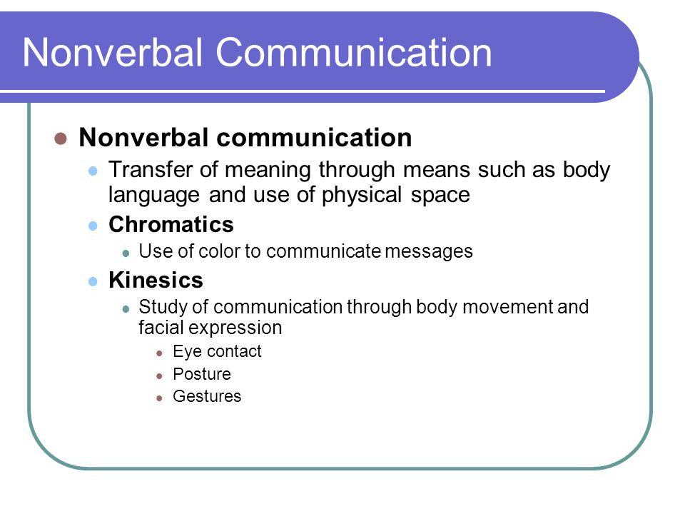 difference between verbal and non verbal communication