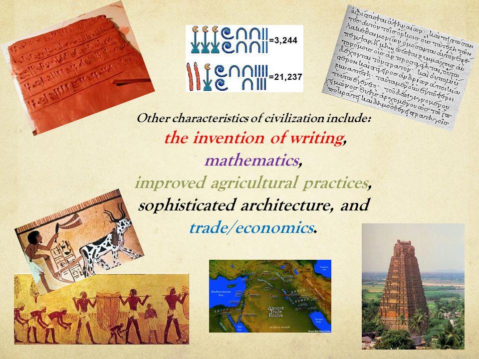 the invention of chinampa agriculture essay Thematic essay, dbq essay) on this 2 based on these documents, what was one effect the invention of the shaduf had on the agriculture – part i.