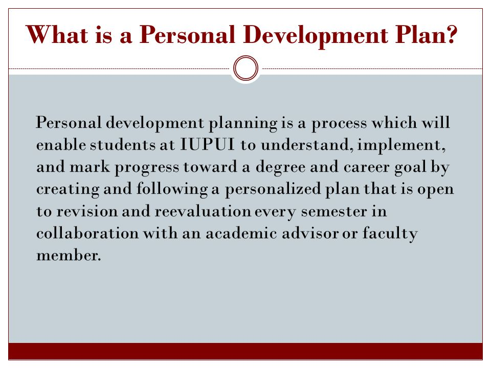 What is a Personal Development Plan