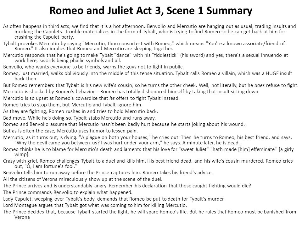 an analysis of a scene play of the famous romeo and juliet Click add to located below the video player and follow the prompts to name   the balcony scene in romeo and juliet is one of the most famous scenes in all.